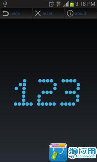 123计数器