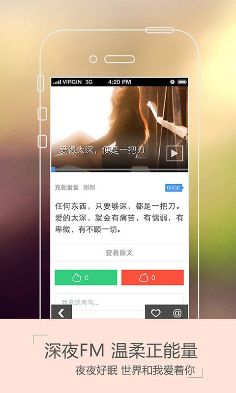 玩娛樂App|头条娱乐免費|APP試玩