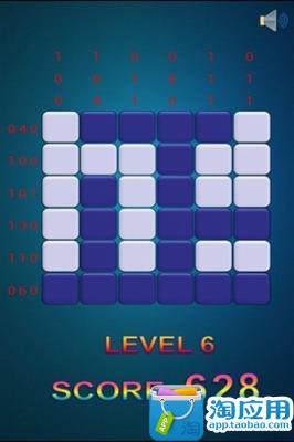 【模擬】节奏大师-手机游戏助手-癮科技App - 高評價APP
