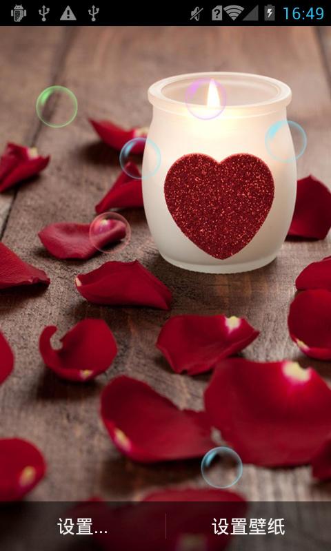 爱情温暖动态壁纸