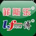 中国厨具 生產應用 App LOGO-硬是要APP