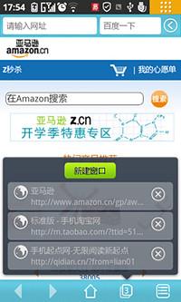 玩免費工具APP|下載网址导航2013版 app不用錢|硬是要APP