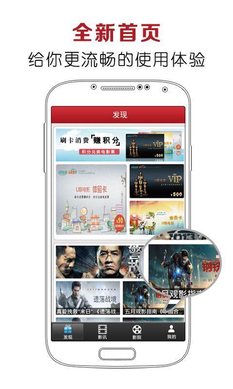 玩免費媒體與影片APP|下載观影电影 app不用錢|硬是要APP