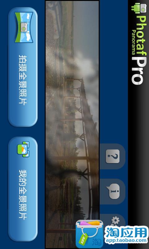 寺库奢侈品-100%正品,送988元红包! on the App Store