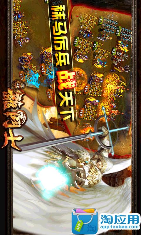 【免費角色扮演App】龙斗士-APP點子