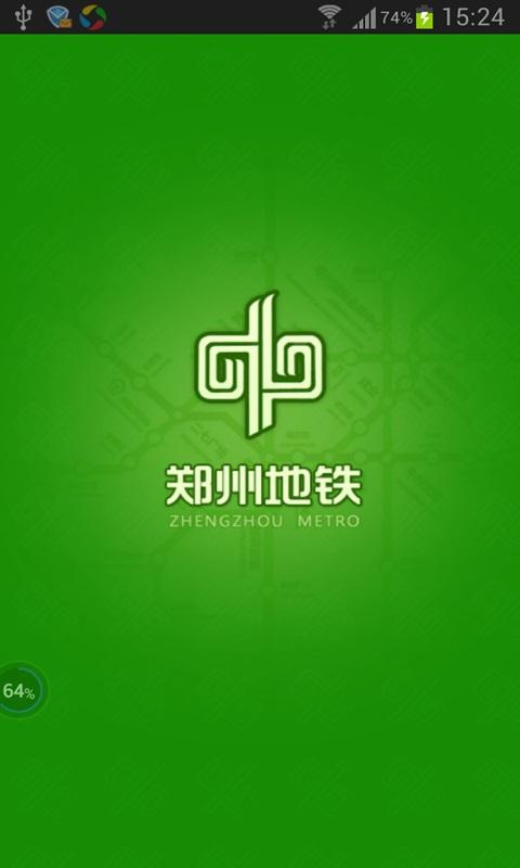 廣州地鐵 全程為你--廣州地鐵官方網站