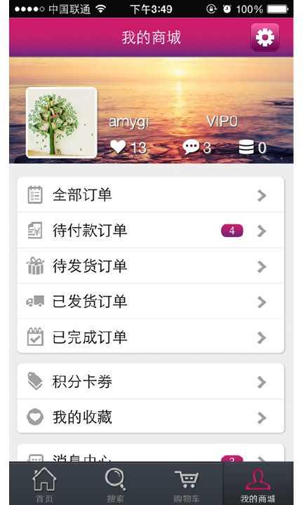 【免費工具App】伊的家-APP點子