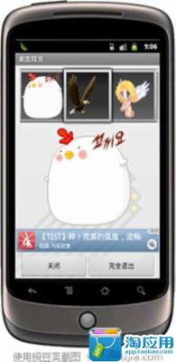寵物APP:輝瑞寵物健康GO※合作文@ kenalice+4p :: 痞客邦PIXNET ::