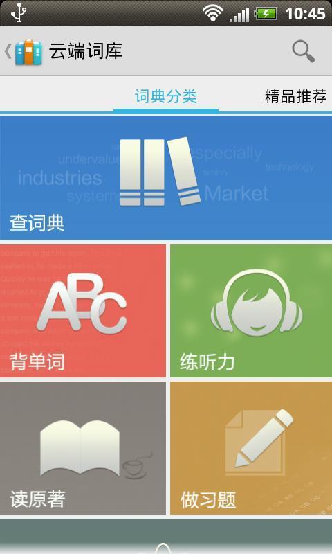 [美人心機必備手機APP] Cymera、美圖秀秀、百度魔圖、PhotoPlus ...
