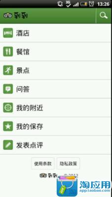 必學!iPhone免越獄3/4G行動網路下載超過100MB APP ...