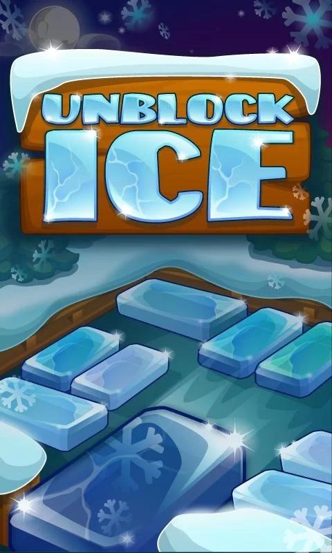 免費益智App|解除冰块|阿達玩APP