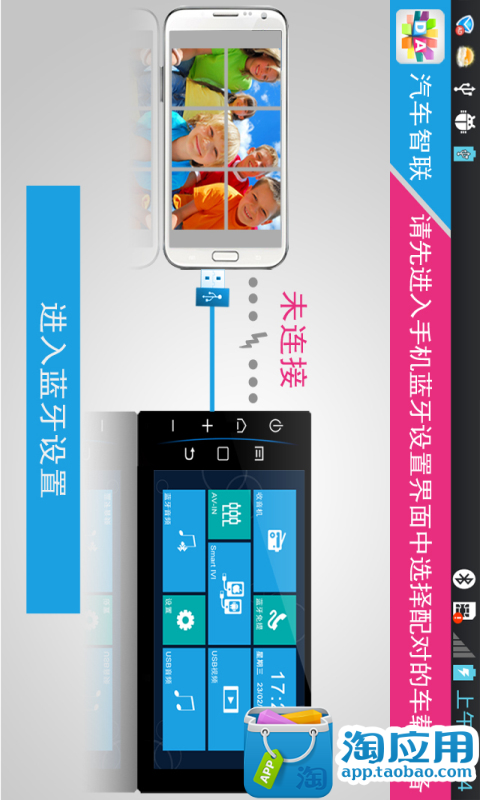 摩鐵手機地圖- Android Apps on Google Play