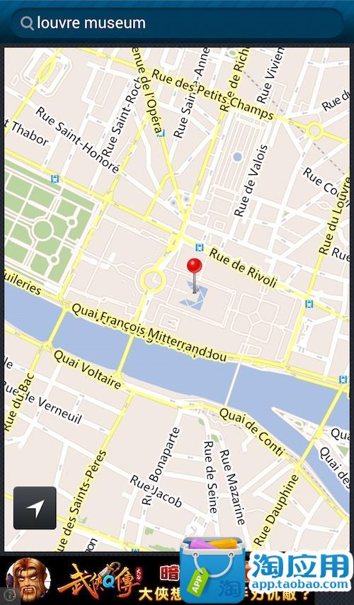 巴黎离线地图