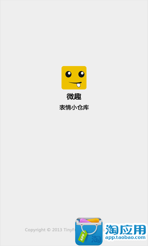 微趣视频on the App Store on iTunes