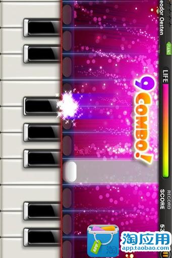 学会弹钢琴
