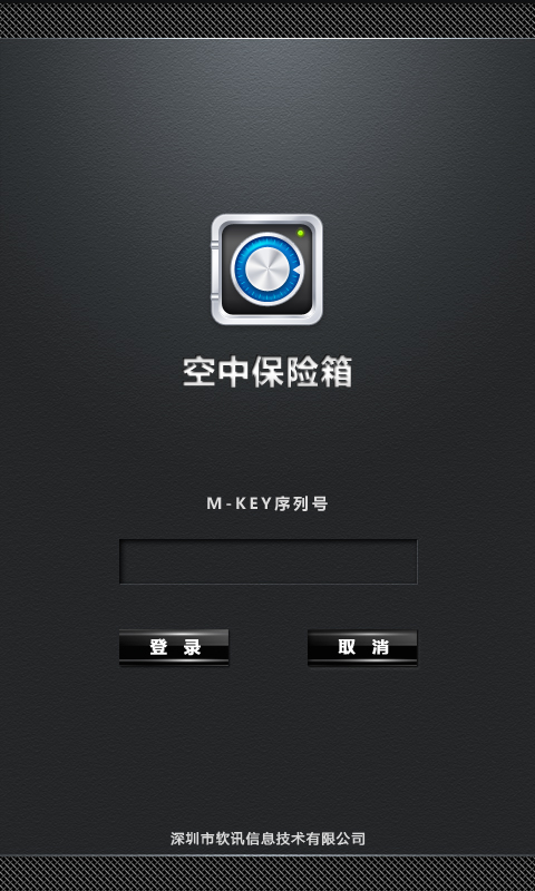 照片保險箱app|討論照片保險箱app推薦文件保险柜app與 ...
