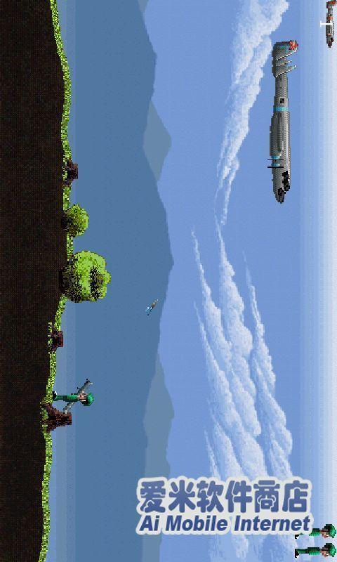 【免費遊戲App】致命空袭-APP點子