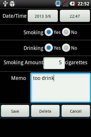 无吸烟日记
