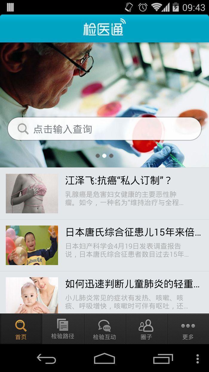 優良成果報告 - 臺灣健康促進學校行動研究專區 - 國立臺灣師範大學