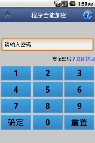 首屆「三星校園APP之星」培訓計畫暑期熱力起跑| 台灣三星電子