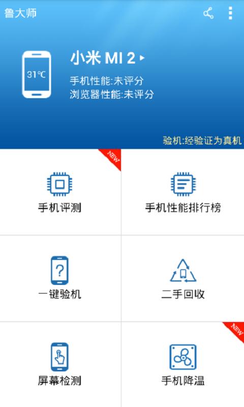 【射擊】松树大战2血无限-癮科技App