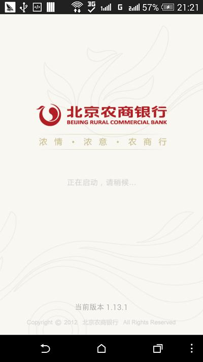 小米手機助手|小米手機助手下載_小米社區_小米手機官方社區網站