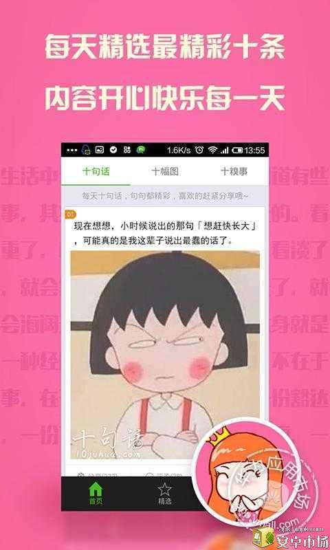 甘肅紅日網_打造本土生活資訊網路服務平台! suniec.com