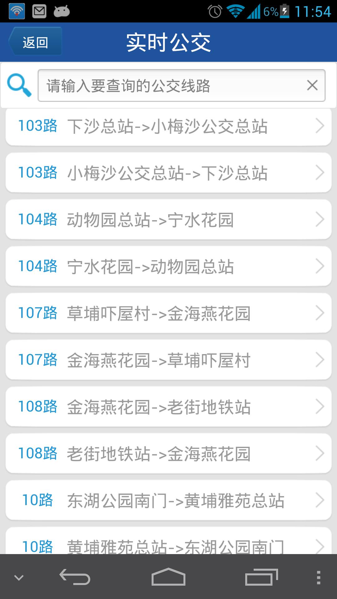 Egogo 工具 App-癮科技App