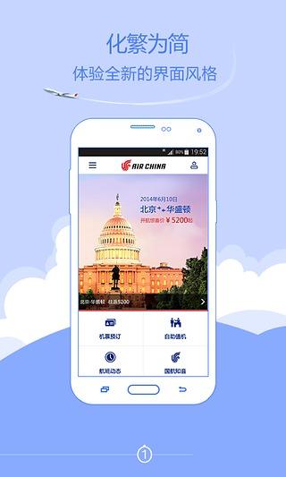 中国交通建设股份有限公司_百度百科