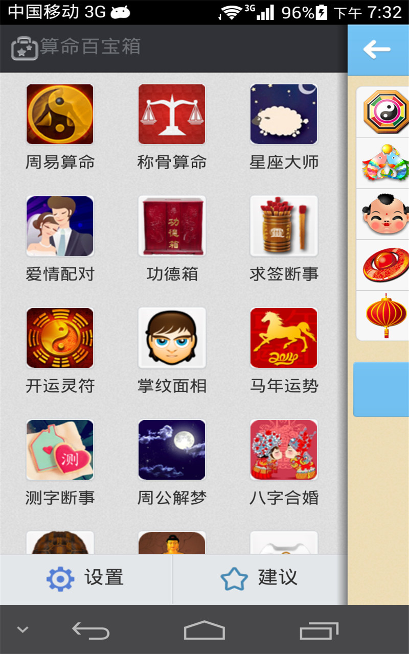 Vital Player Android App | AppsApk