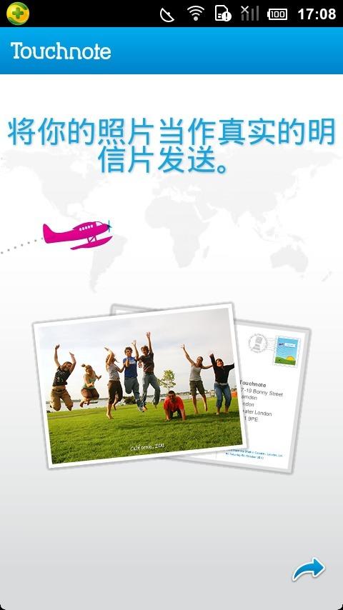 顏色大戰?Galaxy Note 3 新色明年登場 - UNWIRE.HK