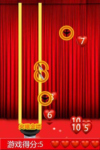 免費娛樂App|魔术师的历练|阿達玩APP