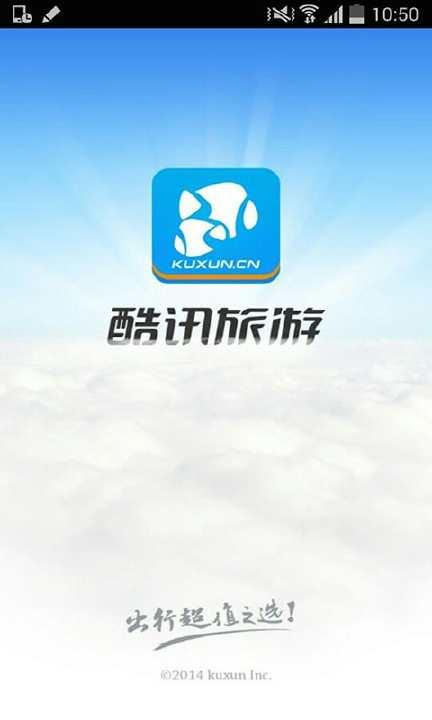 恐龙岛dinosaur island 简体繁体中文英文字幕下载- Sub HD