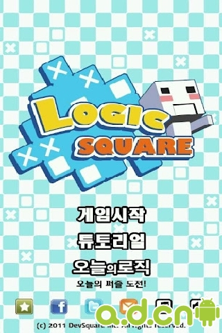 逻辑方块 Logic Square - Picross