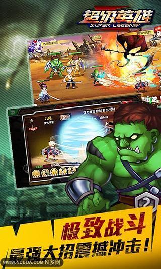 玩網游RPGApp|超级英雄免費|APP試玩