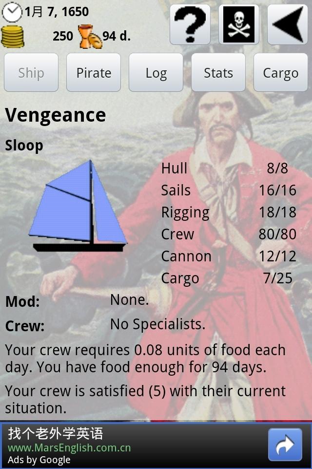 玩角色扮演App 海盗和商人免費 APP試玩