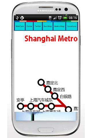 Download Android 海賊大亂鬥-大海戰APK BlackBerry ...