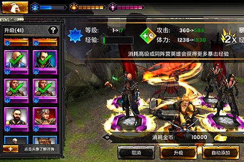 玩網游RPGApp|龙腾世纪:英雄免費|APP試玩