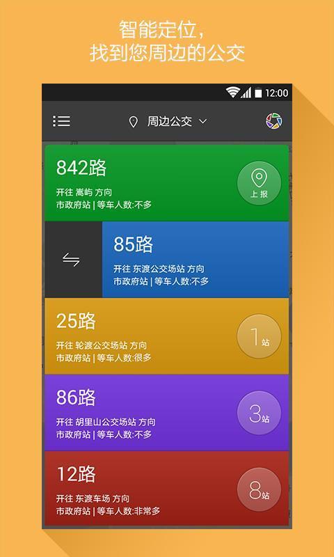 面道场|免費玩休閒App-阿達玩APP - 首頁 - 電腦王阿達的3C胡言亂語