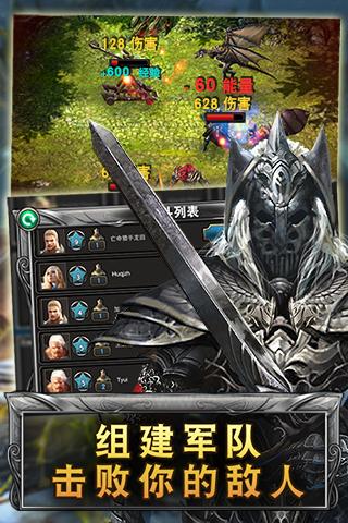【免費網游RPGApp】荣誉征途-APP點子