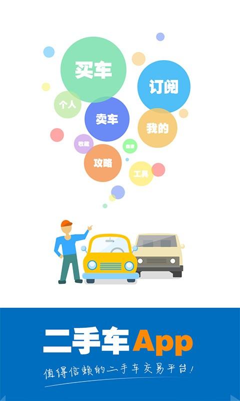宏基汽車 - 宏基國際有限公司 - 8891中古車網