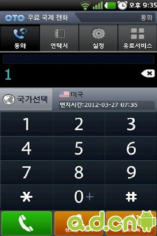 Download vChannel Android APK directly:... - VChannel Video Player | Facebook