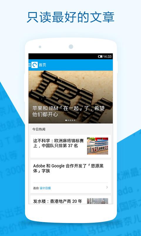 蘋果日報|Apple Daily|首頁