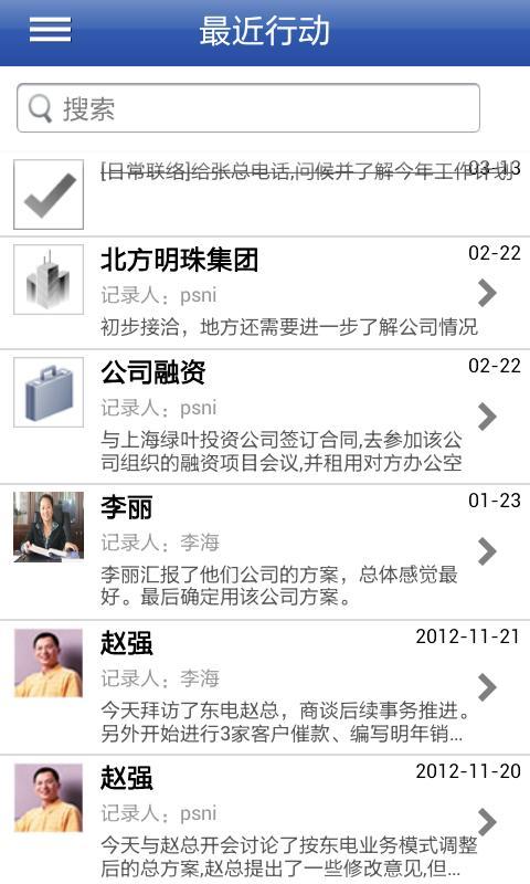業務助理App Ranking and Store Data | App Annie