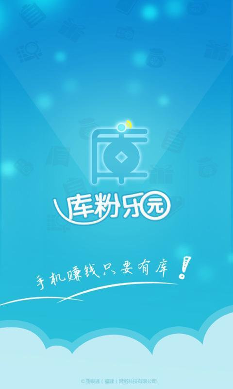 小小兵樂園™:在App Store 上的App - iTunes - Apple