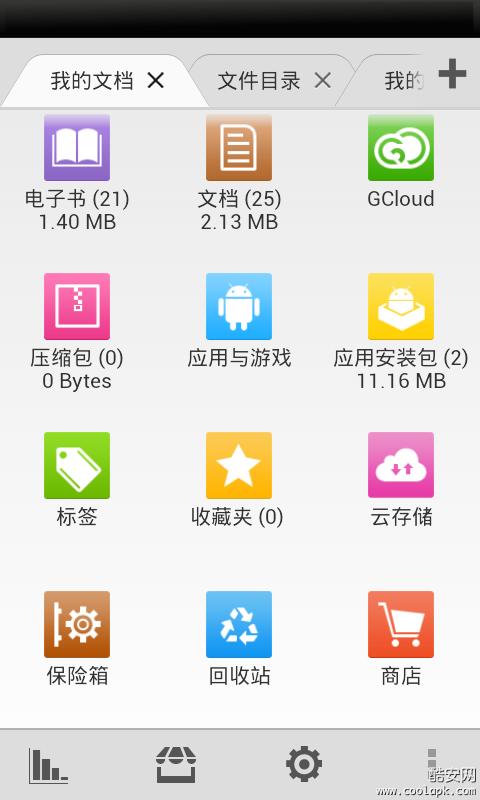 玩工具App|文件大师免費|APP試玩