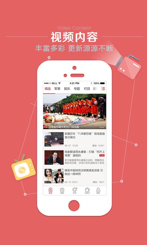 QQ小說網- 小說- 中國網站庫 - 全球網站庫