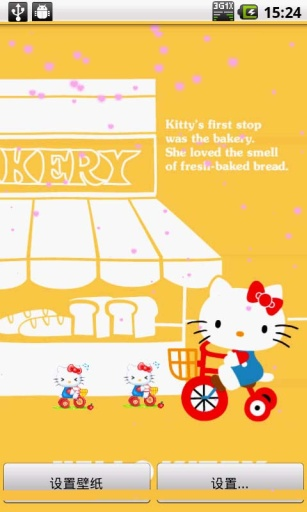 Free Hello Kitty Wallpaper - Hello Kitty - Fun Stuff Website