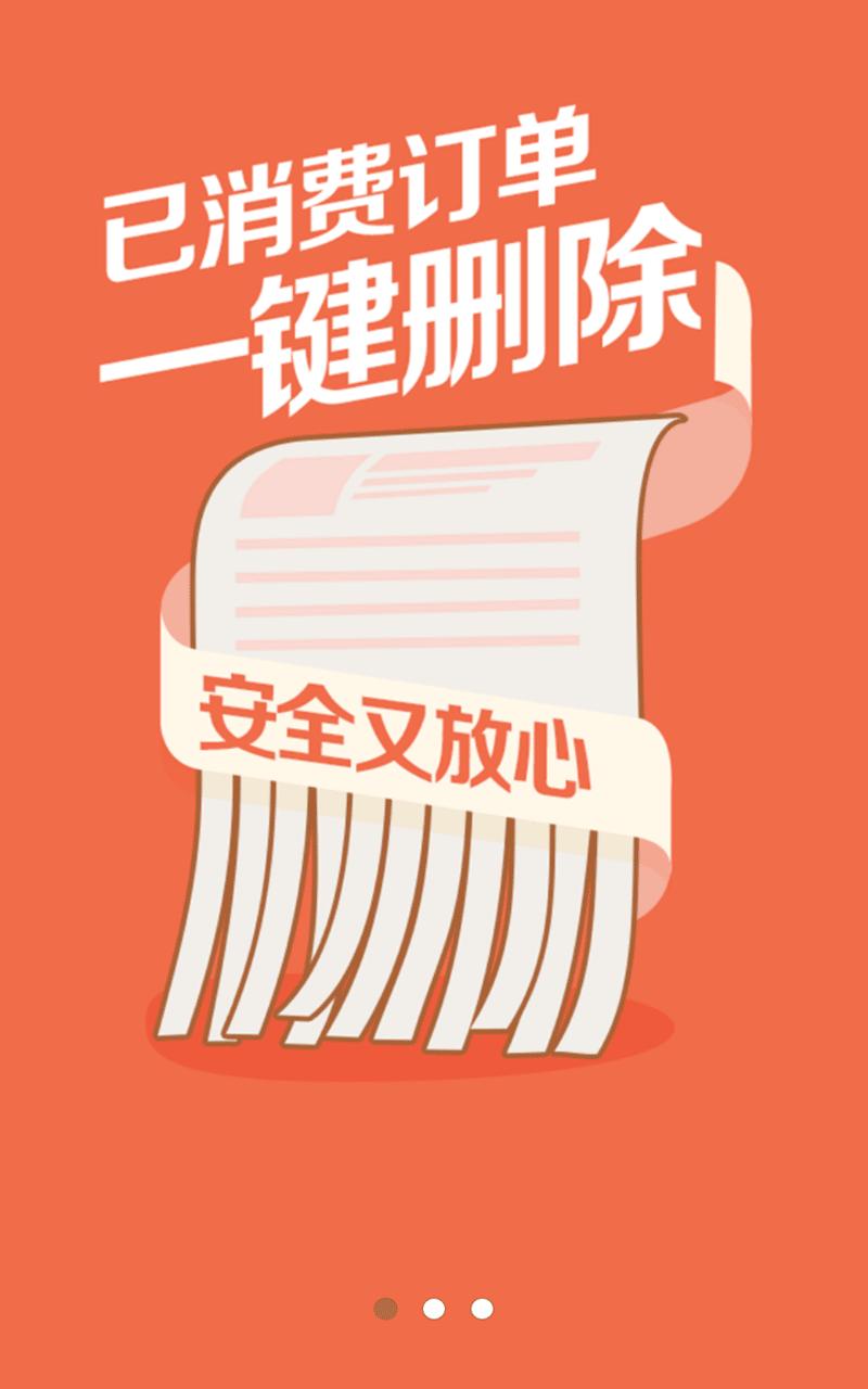 【珠海美甲团购】_美团网