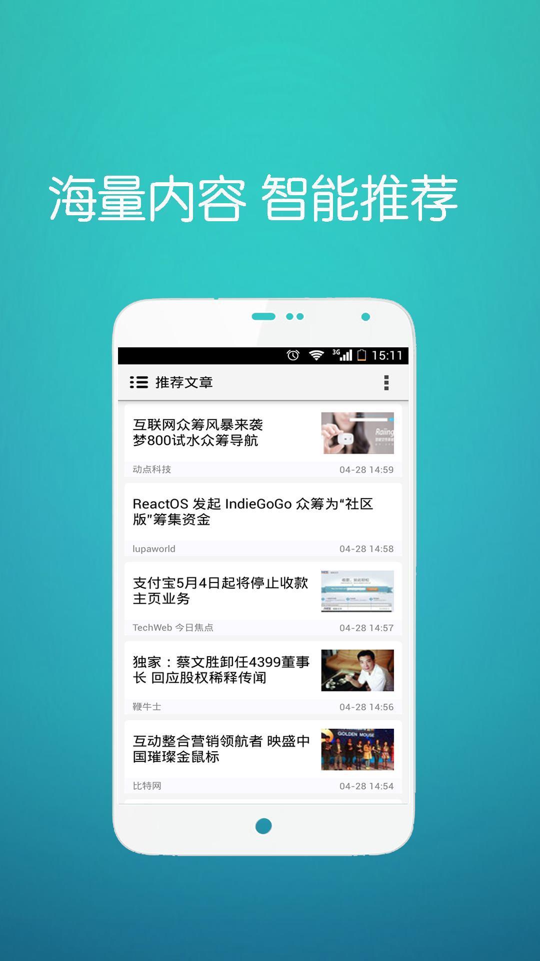 日語學習app - 首頁